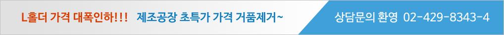 http://www.ebluebell.co.kr/images/tt01.jpg