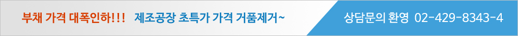http://www.ebluebell.co.kr/images/tt02.jpg