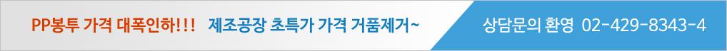 http://www.ebluebell.co.kr/images/tt08.jpg
